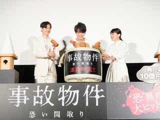 "KAT-TUN亀梨和也""助けて""と思ったエピソード明かす<事故物件 恐い間取り>"