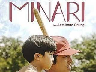 「ミナリ」韓国で公開初週に20万人目前 「鬼滅の刃」100万人突破