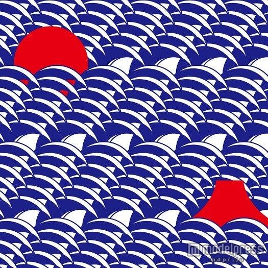 椎名林檎『最果てが見たい』(2015年5月13日発売)
