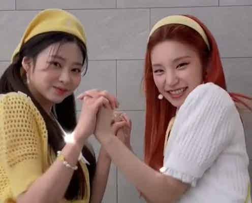 元IZ*ONEミンジュ&ITZYイェジ、手繋ぎコラボ動画公開「仲良しで可愛い」「まさかの2人」と反響