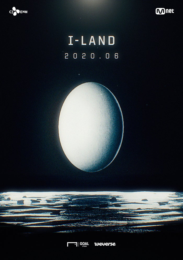 「I-LAND」ビジュアル(C)CJ ENM Corporation, all rights reserved.