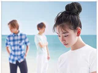 和田颯(Da-iCE)、Hina(FAKY)ら「M 愛すべき人がいて」出演決定 実在アーティストをオマージュ