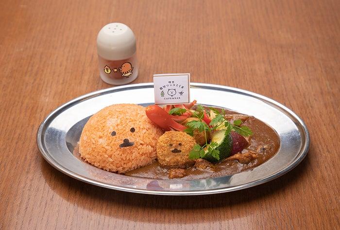 喫茶自分ツッコミくま CAFE&BAR(C)nagano/(C)GSJ
