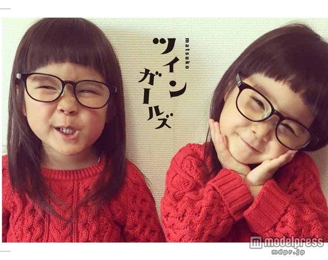 「ツインガールズ」(ぴあ、2015年12月5日発売)