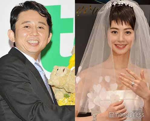 有吉弘行&夏目三久夫妻、櫻井翔の結婚祝福「夜会」共演で「お世話になってますから…」