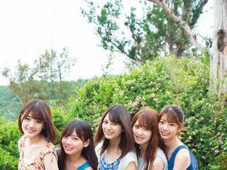 日向坂46写真集、ファン参加企画「おひさまをつくろう」発表