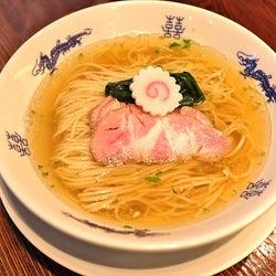 煮干し、鶏、豚、貝が合わさる「極上スープ」に悶絶! 行列の絶えないラーメン店『中華蕎麦にし乃』