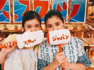 """石田ひかり、松岡茉優とそっくり!並んだ姿が話題 """"あまちゃん""""や""""GMT""""を懐かしむ声も"""