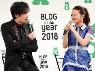 """岡田結実、稲垣吾郎と""""不思議言葉""""で会話?「ぽぽぽぽーん」<BLOG of the year 2018>"""