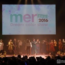 雑誌「mer」休刊を発表 高橋愛・武智志穂・三戸なつめらが活躍