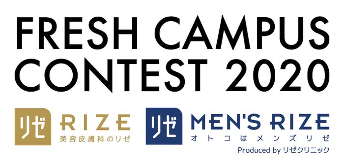 「FRESH CAMPUS CONTEST 2020」(提供写真)