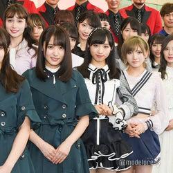 レコ大でAKB48・乃木坂46・欅坂46の対決再び 揃って会見登壇<第60回輝く!日本レコード大賞>