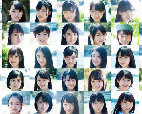 STU48、メジャーデビュー決定 48グループ最速記録