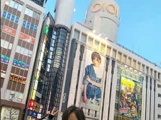 山本彩、渋谷出現で話題「会いたかった」の声