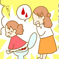 子どもが大量の下血! 不安を抱えた病院で告げられた、まさかの診断結果【ふたごむすめっこ×すえむすめっこ】
