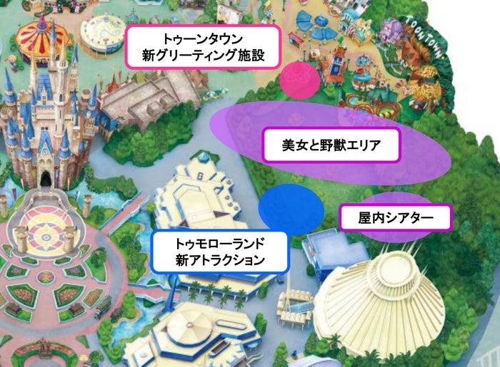 開発エリア(東京ディズニーランド)(C)Disney