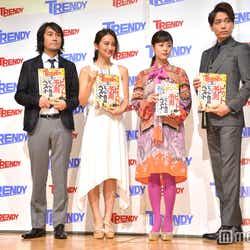 (左から)伊藤健編集長、岡田結実、高畑充希、山崎育三郎(C)モデルプレス