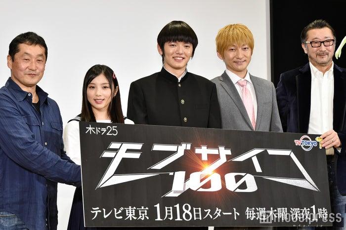 坂本浩一監督、与田祐希、濱田龍臣、波岡一喜、大塚明夫(C)モデルプレス