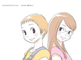 片渕須直監督MVで話題のmishmash*Aimee Isobe新曲、テレビ東京「アニメマシテ」EDに抜擢、Amazon限定でCD発売