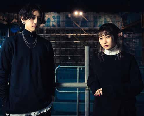 YOASOBI、「三原色」が自身10曲目のストリーミング累計1億回再生突破
