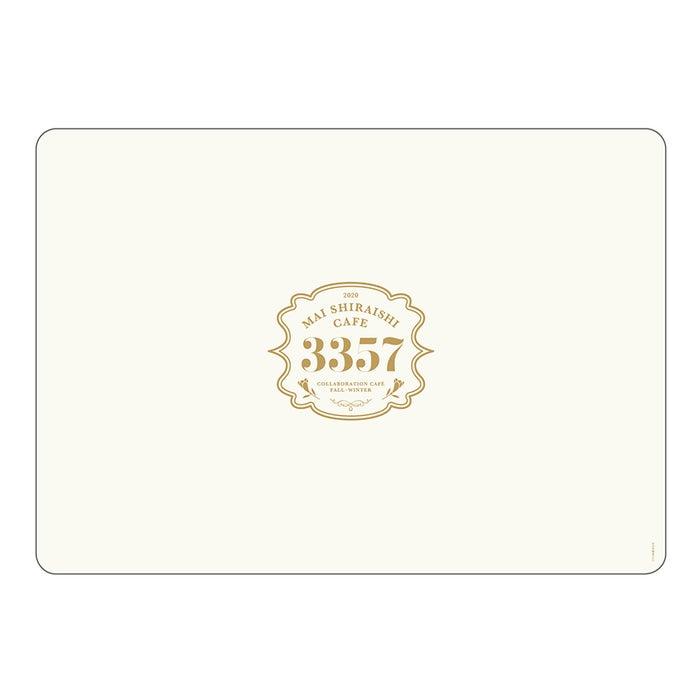 PP ランチョン1,200円(C)乃木坂46LLC