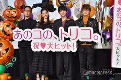 (左から)宮脇亮監督、新木優子、吉沢亮、Nissy (C)モデルプレス
