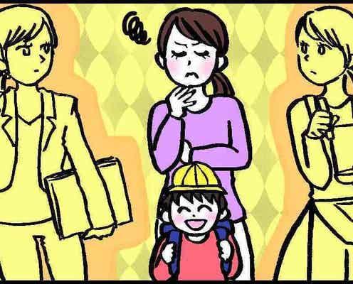 <悩むから比べてしまう>【後編】兼業主婦と専業主婦、どっちが偉い?お互いに対するママの思いとは