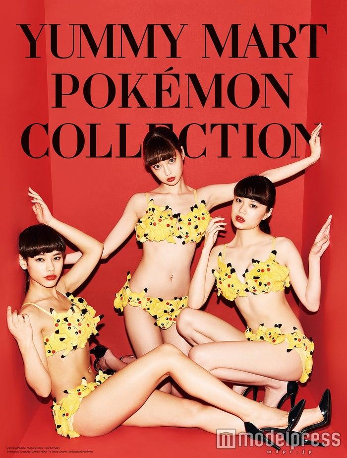 世界に3着の「ピカチュウぬいぐるみブラ」(非売品)左から:佐原モニカ、中村里砂、野崎智子