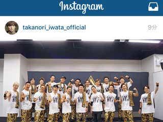 岩田剛典(EXILE/三代目JSB)が、EXILE5大ドームツアー終了でファンに感謝