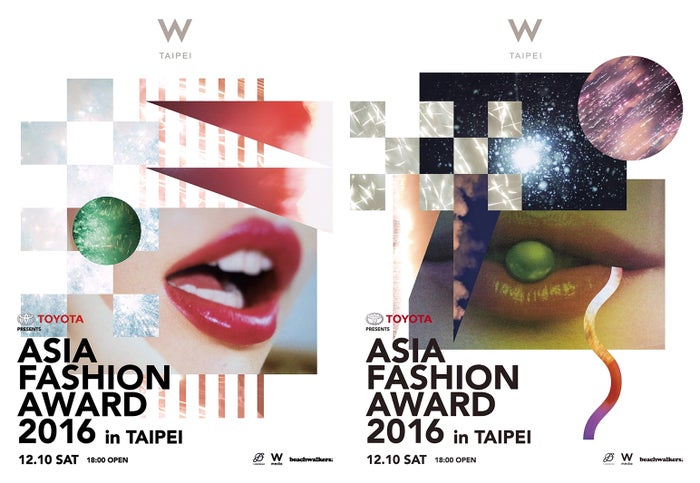 「ASIA FASHION AWARD 2016 in TAIPEI」キービジュアル