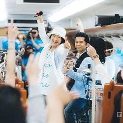 """ドリカム、新幹線で疾走""""サプライズライブ"""" ファン涙&興奮で夢の空間に"""