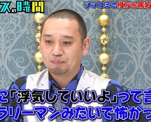 """おいでやす小田の""""ツッコミ放棄""""に千鳥戦慄?「M-1が作ったバケモン」"""
