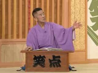 「笑点」番組開始55周年、三遊亭円楽が大喜利の司会に!司会の特権で29年ぶりの席替え!
