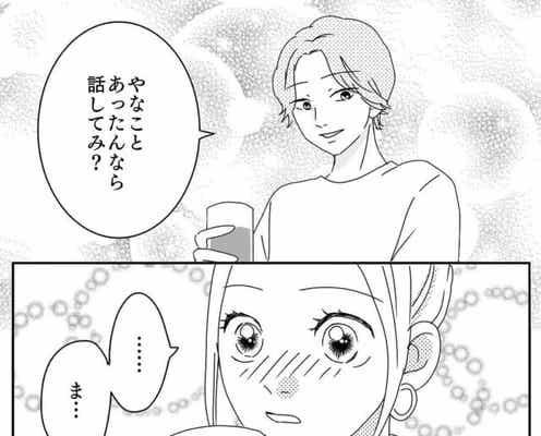 """【#7】漫画家を目指し、出版社へ直談判。結果は惨敗だったけど""""チャラ男くん""""が優しく慰めてくれて…。<東京恋愛備忘録>"""