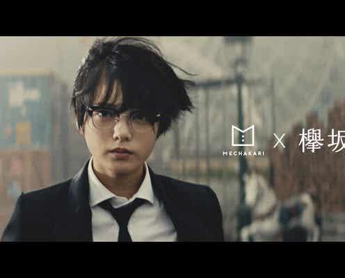 欅坂46平手友梨奈、バッサリショート×メガネが圧倒的イケメン!メンバーの黒スーツ姿にざわつく