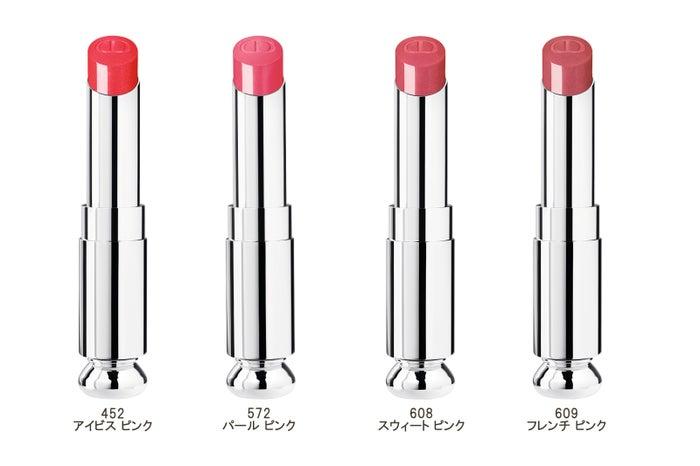 ディオール アディクト ステラーシャイン/限定8色/画像提供:Dior