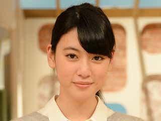 三吉彩花「メレンゲの気持ち」新MCに抜擢 初挑戦に意気込む「フレッシュさや若さも出したい」