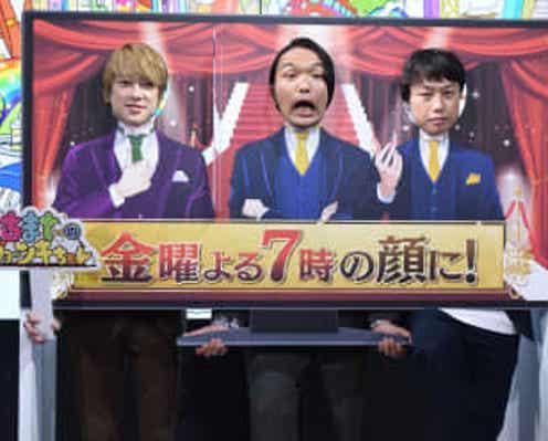 関ジャニ∞横山裕がカンテレの〝冷遇過去〟を暴露「5人グループなのに弁当2つ」