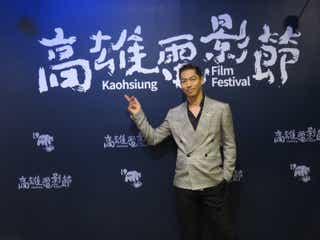 EXILE AKIRA、リン・チーリンとの結婚後初 台湾のファンに中国語で挨拶<高雄国際映画祭>