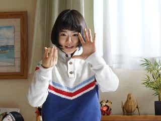 杉咲花、ラストシーンに「ぐっときてしまう」猛練習のマジック披露<ハケン占い師アタル>