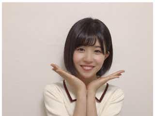 注目度上昇中の美女「けやき坂46」松田好花、ばっさりショートでイメチェン