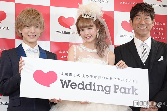 (左から)こんどうようぢ、藤田ニコル、原口あきまさ