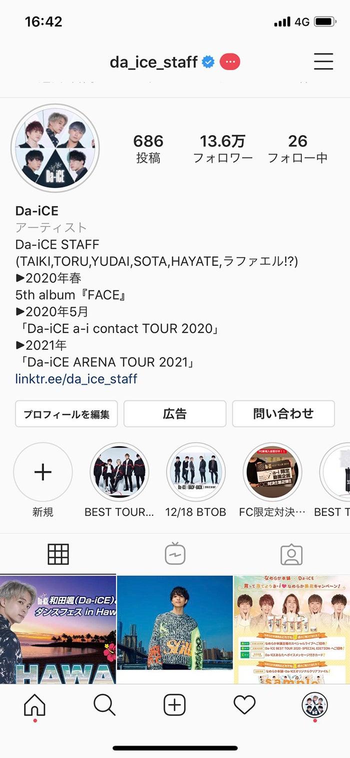 Da-iCE公式Instagram(提供写真)