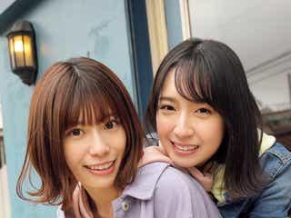 日向坂46東村芽依&金村美玖、まったり2ショットにキュン 新曲初フロント抜てきの注目コンビ