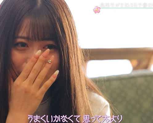 一途女子の切なすぎる片思い、涙をにじませ「後悔したくない」『今日好き』秋桜編第2話