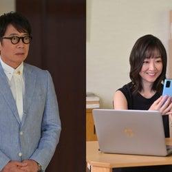 生瀬勝久、黒川智花と川口春奈主演ドラマ『着飾る恋には理由があって』に出演決定