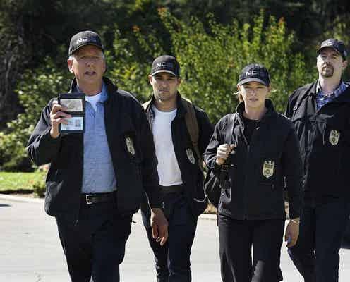 【ネタバレ】19シーズンありがとう!『NCIS ~ネイビー犯罪捜査班』からあの人が卒業