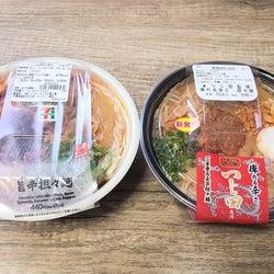 いま、セブンとローソンの担々麺が熱い 食べ比べて分かった大きな違い