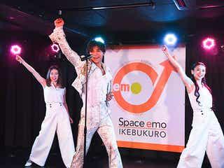 新浜レオン、配信LIVEで新曲「ダメ ダメ…」初披露!! 待望の配信LIVEにファン歓喜!!!
