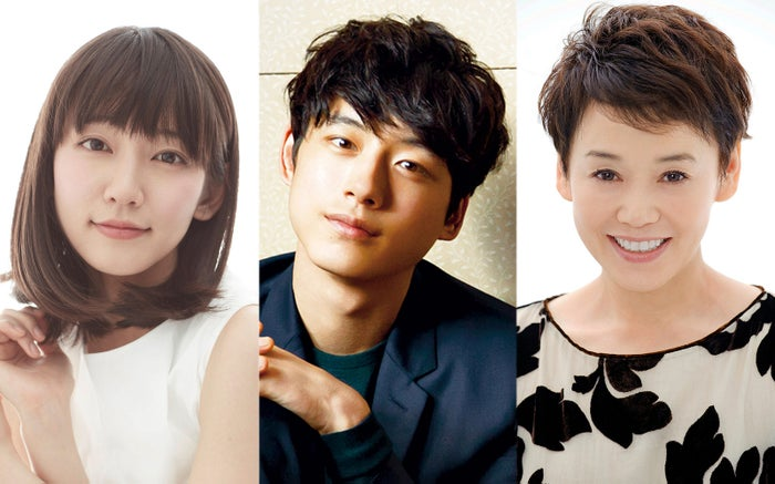 (左から)吉岡里帆、坂口健太郎、大竹しのぶ(画像提供:TBS)
